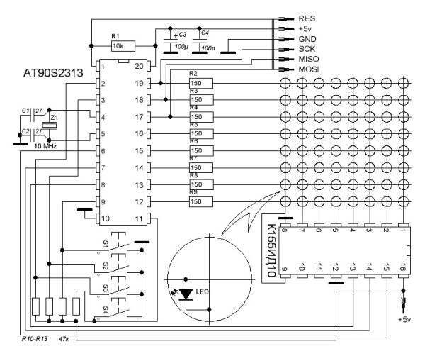 download program at90s2313 with arduino starter